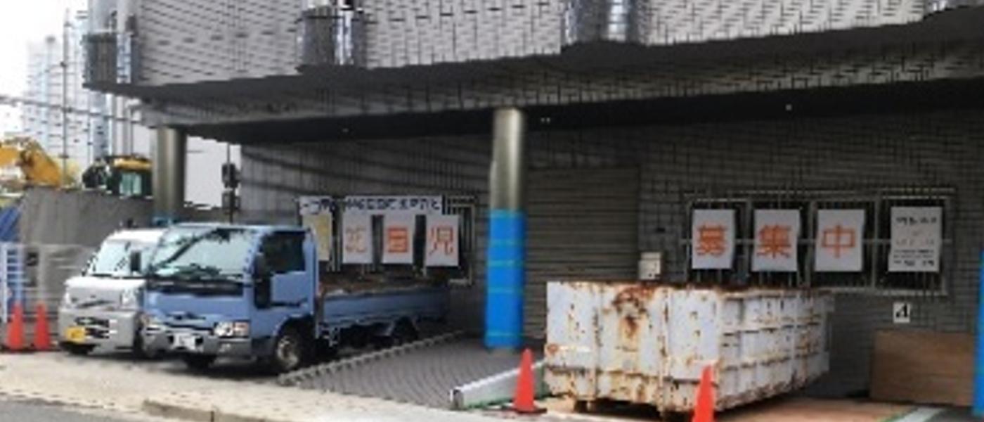 大阪市中央区保育施設改修工事