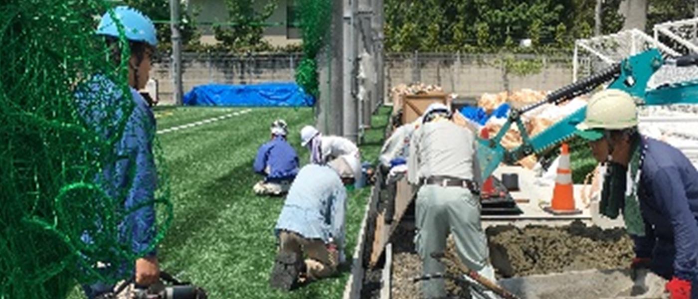 東大阪市K大学サッカー場整備工事
